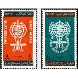 2 عدد تمبر ریشه کنی مالاریا  - یمن 1962