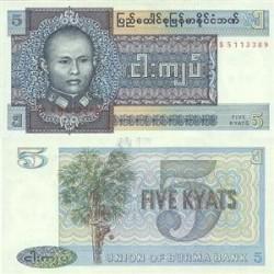 اسکناس 5 کیات - برمه 1973