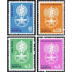 4 عدد تمبر ریشه کنی مالاریا  - اندونزی 1962