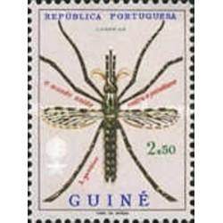 1 عدد تمبر ریشه کنی مالاریا  - گینه پرتغالی 1962