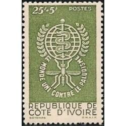 1 عدد تمبر ریشه کنی مالاریا  - شاخ آفریقا 1962