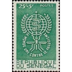 1 عدد تمبر ریشه کنی مالاریا  - سنگال 1962