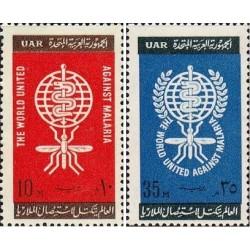 2 عدد تمبر ریشه کنی مالاریا  - مصر 1962