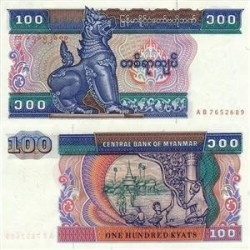 اسکناس 100 کیات میانمار (برمه) 1994
