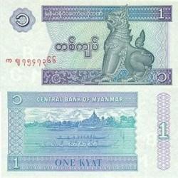 اسکناس 1 کیات - میانمار - برمه 1996