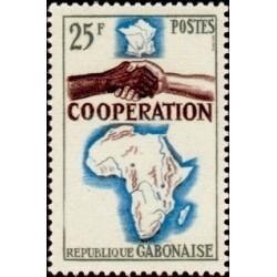1 عدد تمبر سال همکاری بین المللی -گابن 1964