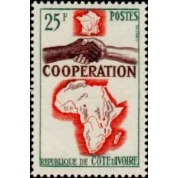 1 عدد تمبر سال همکاری بین المللی - شاخ آفریقا 1964