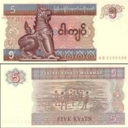اسکناس 5 کیات - میانمار - برمه 1995 دارای یک لک زرد بسیار ریز در حاشیه