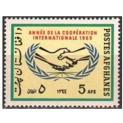 1 عدد تمبر سال همکاری بین المللی - افغانستان 1965