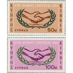 2 عدد تمبر سال همکاری بین المللی- قبرس 1965