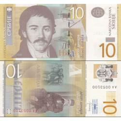 اسکناس 10 دینار - صربستان 2013