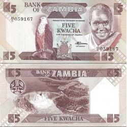 اسکناس 5 کواچا - زامبیا 1988