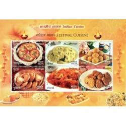 مینی شیت غذاهای هندی - فستیوال - هندوستان 2017 قیمت 6.4 دلار