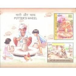 مینی شیت چرخ سفالگران -  هندوستان 2018 قیمت 4.2 دلار
