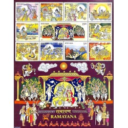 مینی شیت حماسه رامایانا - با 11 عدد تمبر نقاشی مینیاتور -  هندوستان 2017
