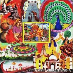 مینی شیت هندوستان پرطراوات - نقاشی -  هندوستان 2016 قیمت 5.3 دلار