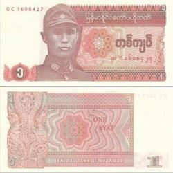 اسکناس 1 کیات - میانمار - برمه 1990