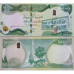 اسکناس  10000دینار - عراق 2015 سفارشی - توضیحات را ببینید