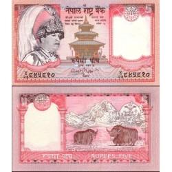 اسکناس 5 روپیه - نپال 2002