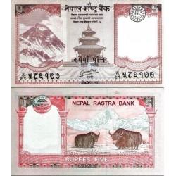 اسکناس 5 روپیه - نپال 2012