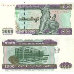 اسکناس 1000 کیات - میانمار - برمه 2004