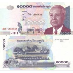 اسکناس 10000 ریل - کامبوج 2005