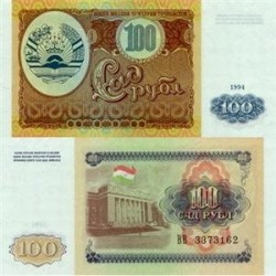 اسکناس 100 روبل تاجیکستان 1994