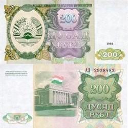 اسکناس 200 روبل تاجیکستان 1994 تک