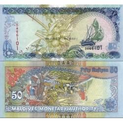 اسکناس 50 روفیا - مالدیو 2008