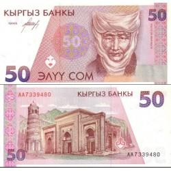اسکناس 50 سام - قرقیزستان 1994