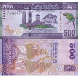 اسکناس 500 روپیه - سریلانکا 2015