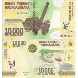 اسکناس 10000 آریاری - ماداگاسکار 2017