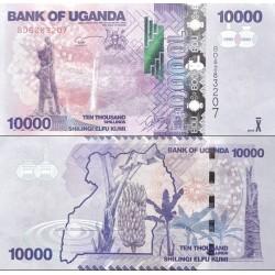 اسکناس 10000 شلینگ - اوگاندا 2015
