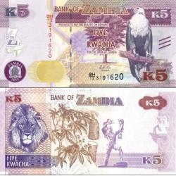 اسکناس 5 کواچا - زامبیا 2015