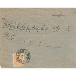 پاکت نامه شماره 7 - تمبر مظفرالدین شاه - 1278 ه ش