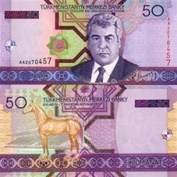 اسکناس 50  منات ترکمنستان 2005 تک