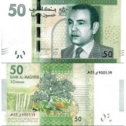 اسکناس 50 درهم -  مراکش 2012