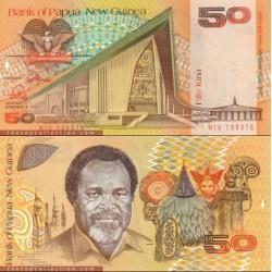 اسکناس  50کینا - گینه نو پاپوا 1989