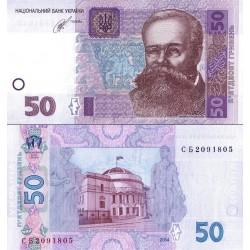 اسکناس 50 هری ون - اوکراین 2014