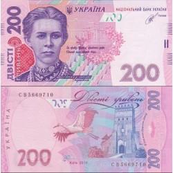 اسکناس 200 هری ون - اوکراین 2014
