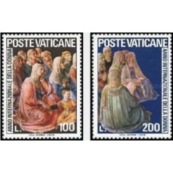 2 عدد تمبر سا ل بین المللی زن - تابلو نقاشی - واتیکان 1975