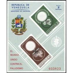سونیرشیت بیدندانه تمبر ریشه کنی مالاریا  - ونزوئلا 1962