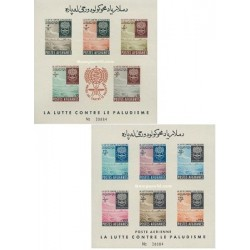 2 عدد مینی شیت بیدندانه تمبر ریشه کنی مالاریا  - افغانستان 1962