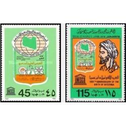 2 عدد  تمبر یادبود هزارمین سال تولد ابن سینا و نماشگاه علمی مدرسه   - لیبی 1980