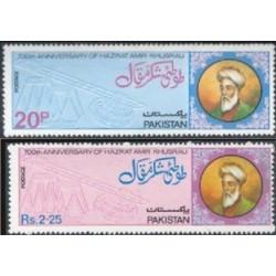 2 عدد  تمبر یادبود هفتصدمین سال تولد  امیر خسرو دهلوی -  - پاکستان 1975