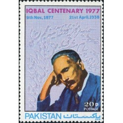 1 عدد  تمبر یادبود صدمین سال تولد علامه محمد اقبال لاهوری   - پاکستان 1975