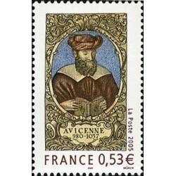 1 عدد  تمبر پزشک ایرانی - ابن سینا   - فرانسه 2005