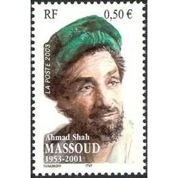 1 عدد تمبر یادبود پنجاهمین سالروز تولد احمد شاه مسعود - مجاهد افغان - فرانسه 2003