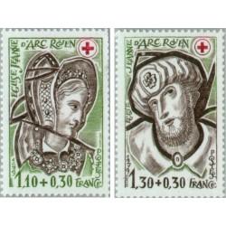 2 عدد تمبر صلیب سرخ  - فرانسه 1979