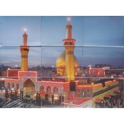 پازل 9 عددی کبریت حرم مطهر امام حسین (ع) - برای مشاهده تصاویر پشت توضیحات را ببینید